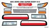 【ネコポス対応】ラップアップ(WRAP-UP)/0016-21/REAL 3D ディテールアップデカール【ABC ZERO-ONE SUPER BODY S13】クリスタルテール&角目レンズver.