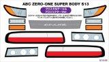 【ネコポス対応】ラップアップ(WRAP-UP)/0016-22/REAL 3D ディテールアップデカール【ABC ZERO-ONE SUPER BODY S13】クリスタルテール&プロジェクターver.