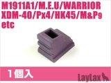 【ネコポス対応】LayLax(ライラクス)/131942/ナインボール マルイ ワイドユース/ガスルートシールパッキン・エアロ(2個入り)