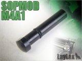 【ネコポス対応】LayLax(ライラクス)/173848/次世代M4用 フレームロックピン