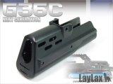 LayLax(ライラクス)/176658/次世代G36C CUSTOM用 ラージハンドガード