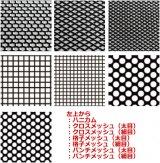 【ネコポス対応】ラップアップ(WRAP-UP)/REAL 3D グリルデカール black on black 130×75mm