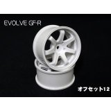 【ネコポス対応】RC-ART/EVOLVE GF-R(イボルブ) オフセット10(ホワイト/イエロー)(2個入)