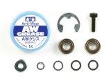 TAMIYA(タミヤ)/TGM-04 クラッチベル要1150耐熱ベアリングセット