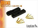 【ネコポス対応】LayLax(ライラクス)/580189/プロメテウス ゴールドピンコネクターセット ミニコネクター用