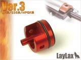 【ネコポス対応】LayLax(ライラクス)/580387/プロメテウス エアロシリンダーヘッド Ver.3