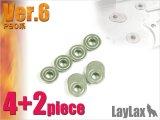 【ネコポス対応】LayLax(ライラクス)/586884/プロメテウス シンタードアロイ・メタル軸受け Ver.6