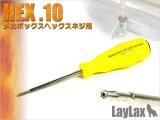 【ネコポス対応】LayLax(ライラクス)/767887/プロメテウス 89式 HOPチャンバーストライクアーム