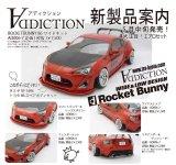 アディクション(ADDICTION)/AD006-1/フロントバンパー&リップスポイラー