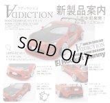 アディクション(ADDICTION)/AD006-2/サイドステップ