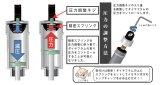 【ネコポス対応】M's Product(エムズプロダクト)/MP-022/ダイヤフラム圧力調整キット