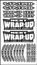 【ネコポス対応】ラップアップ(WRAP-UP)/0039-01__0039-03/WRAP-UP NEXT ロゴ/ タイヤステッカー Type-A