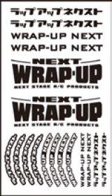 【ネコポス対応】ラップアップ(WRAP-UP)/0039-04__0039-06/WRAP-UP NEXT ロゴ/ タイヤステッカー Type-B