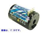 OPTION No.1(オプションNo.1)/ORCA ブラシレスモーター 17.5R センサー付