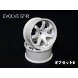 【ネコポス対応】RC-ART/EVOLVE GF-R(イボルブ) オフセット8(ホワイト/イエロー)(2個入)
