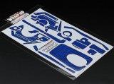 ラップアップ(WRAP-UP)/REAL 3Dプレミアム プロポスキン MT-4用(クロコダイル柄/ネイビー)