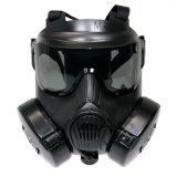 イーグルフォース(EAGLE FORCE)/5559-BK_5559-OD_5559-DC/US M50 ガスマスク・レプリカ