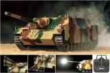 タミヤ(TAMIYA)/56038/ 1/16 ドイツ IV号駆逐戦車/70(V)ラング フルオペレーションセット(プロポ付)(未組立)