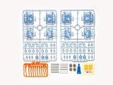 【ネコポス対応】タミヤ(TAMIYA)/70231/ムカデロボット胴節ユニット(4個)