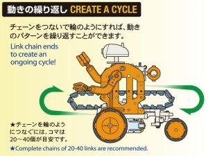 画像5: タミヤ(TAMIYA)/70232/チェーンプログラムロボット工作セット 楽しい工作シリーズ