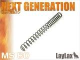 【ネコポス対応】LayLax(ライラクス)/766378/PROMETHEUS Ver.9用 MS-80SP