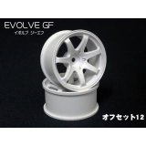 RC-ART/EVOLVE GF(イボルブ ジーエフ)オフセット12 ホワイト