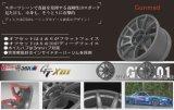 【ネコポス対応】RC-ART/ART5104DS__ART5110DS/SSR GT GTX01 ホイール 2個入(ダークシルバー)