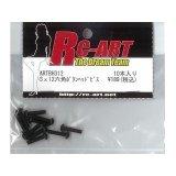 【ネコポス対応】RC-ART/3×12 六角ボタンヘッドビス 10本入