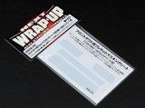 【ネコポス対応】ラップアップ(WRAP-UP)/フロントダクト用プレカットマスキングシート【YOKOMO 180SXストリート用】