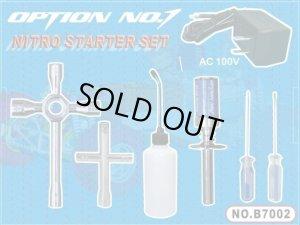 画像2: OPTION No.1(オプションNo.1)/ナイトロスターターセット