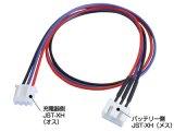 【ネコポス対応】カワダ(KAWADA)/CN201L/CN201L JST-XH延長コート゛ 30cm