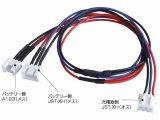 【ネコポス対応】カワダ(KAWADA)/CN205L/CN205L JST-XH A123 二又コート゛ 30cm
