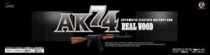 画像2: クラウン/CR-143027/AK74 リアルウッド木製ハンドガード&ストック+メタルフレーム電動ガン(対象年令18才以上)