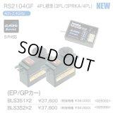 フタバ(Futaba)/EP/GPカー用RSパック 4PL用