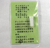 【ネコポス対応】FIRE FLY(ファイアーフライ)/FF-091591/でんでんむし マルイ電動P90用チャンバーノズル