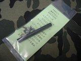 【ネコポス対応】FIRE FLY(ファイアーフライ)/FF-097524/ベアリング付リコイルスプリングガイド マルイ SIG P226用
