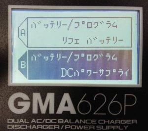 画像2: G-FORCE(ジーフォース)/G0327/GMA626P AC Chrger&Power Supply