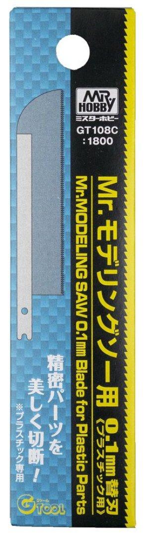 画像1: 【ネコポス対応】クレオス/GT-108C/Mr.モデリングソー用 0.1mm替刃 (プラスチック用)