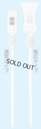 【ネコポス対応】クレオス/GT102/Mr.ネコの手・持ち手棒 デラックス(18本入り)