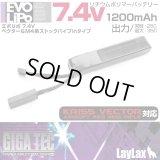 【ネコポス対応】LayLax(ライラクス)/LA147004/GIGA TEC EVOリポバッテリー 7.4V/1200mAh ストックパイプイン(マルチタイプ)