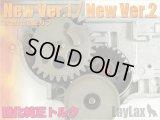 【ネコポス対応】LayLax(ライラクス)/LA174357/プロメテウス 東京マルイ 次世代シリーズ用 EGハードギア New Ver.1/2用 強化純正トルクタイプ