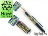 【ネコポス対応】LayLax(ライラクス)/LA176160/GIGATEC セルフィッシュ8.4V1600 バッテリー