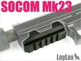 【ネコポス対応】LayLax(ライラクス)/LA182109/東京マルイ ソーコムMk23用 アンダーマウントベース Ver.2