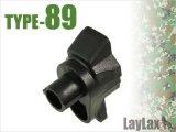 LayLax(ライラクス)/LA188415/東京マルイ 89式(固定銃床式) ストックベース