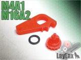 【ネコポス対応】LayLax(ライラクス)/LA582473/東京マルイ M16 ストライクチャンバー