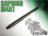 LayLax(ライラクス)/LA765906/SOPMOD ショートアウターバレル