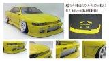 まるまファクトリー/MF-00103/S13リップ&小物パーツセット
