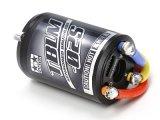 タミヤ(TAMIYA)/OP-1611/ブラシレスモーター02 センサー付 10.5T
