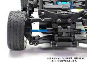 画像2: 【ネコポス対応】タミヤ(TAMIYA)/OP-1969/OP.1969 33mm 軽量アルミスイングシャフト
