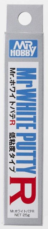 【ネコポス対応】クレオス/P123/Mr.ホワイトパテR